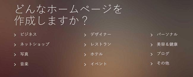 トップページの質問
