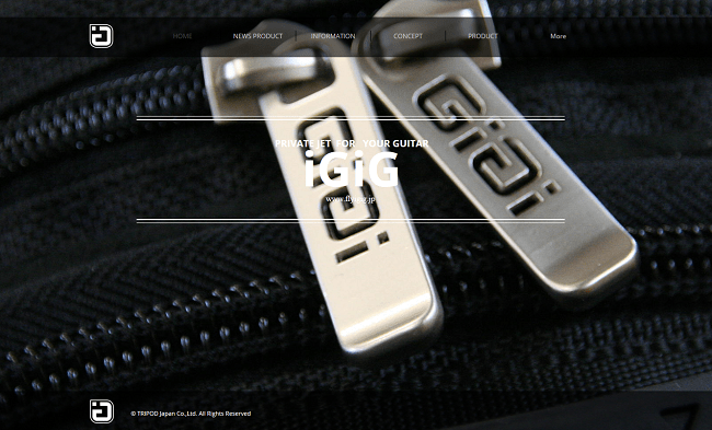 Wixテンプレートで作成されたギターケースのサイト