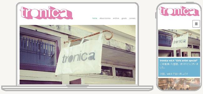 TronicaのWixサイト PC版とモバイル版