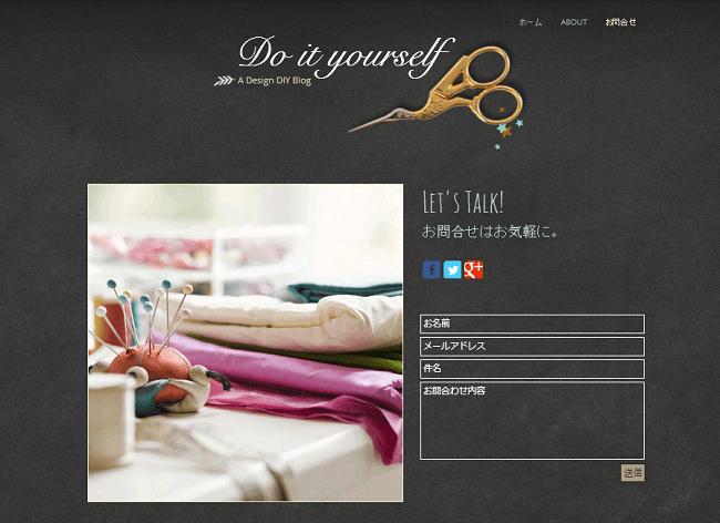 あなたの趣味にもホームページを!Wixで簡単に作ろう