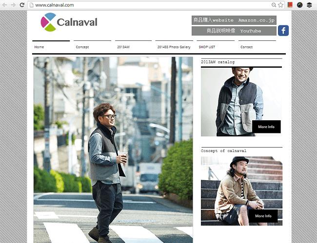 カジュアルメンズ CalnavalのWixサイト