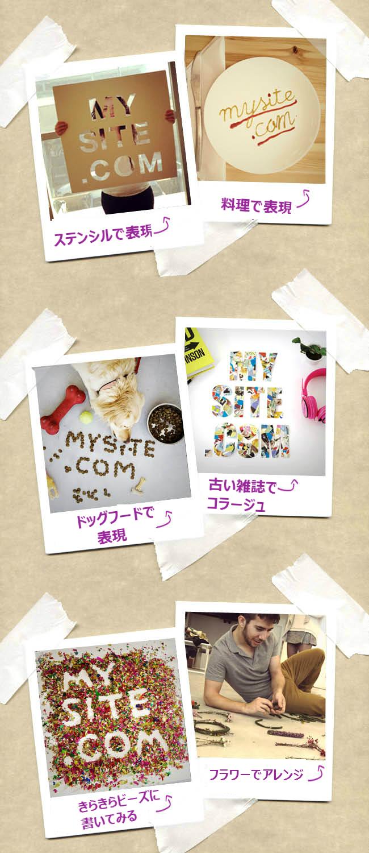 「#MyWixSite」Instagramコンテストに参加して、豪華なApple製品を当てよう!
