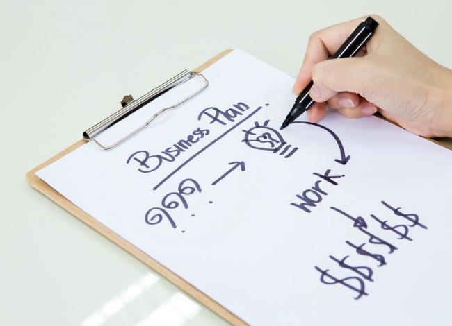ビジネスプラン 事業計画