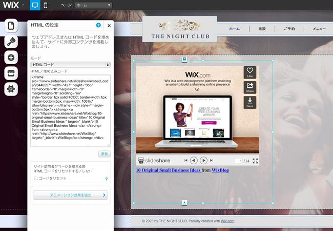 SlideShare のプレゼンテーションを表示