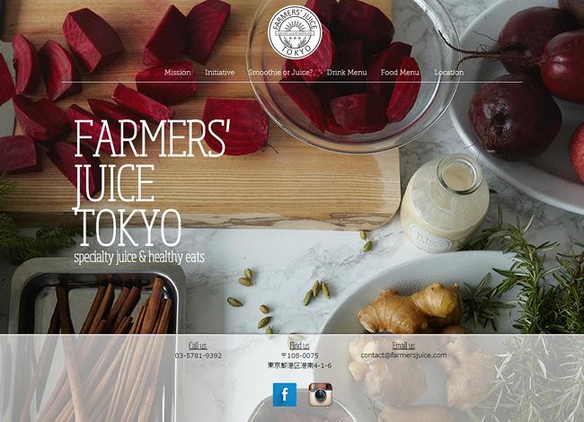 Farmer's Juice Tokyo >>