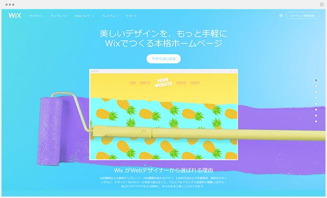 ウェブデザイナー用ホームページ