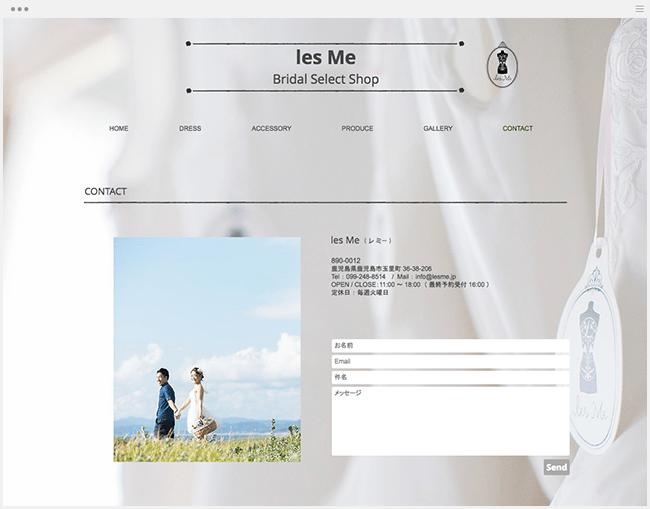ブライダルセレクトショップ les Me のWixサイト