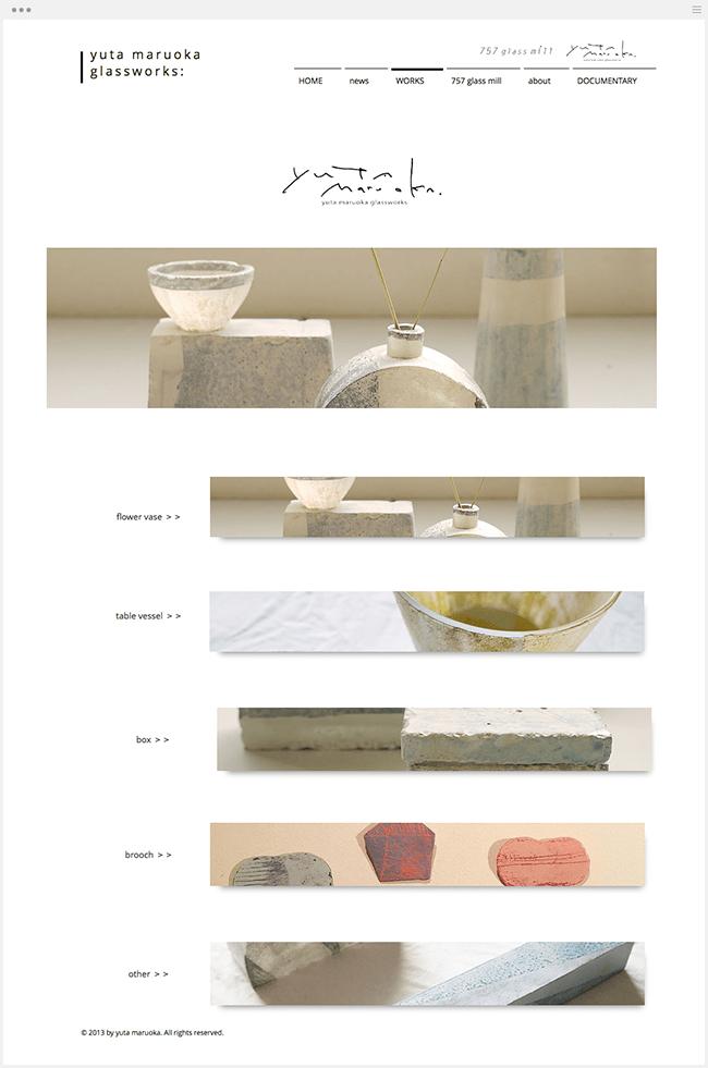 丸岡勇太さんのWixサイト