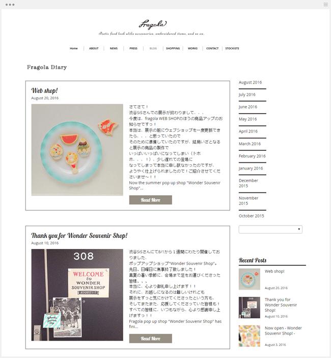 ブログの開設
