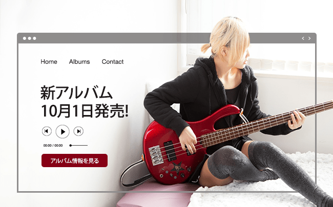 ミュージシャン, オフィシャルサイト