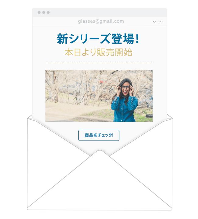 Wixニュースレター