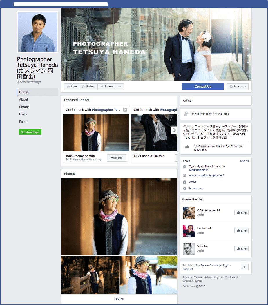 Facebook, 写真家例