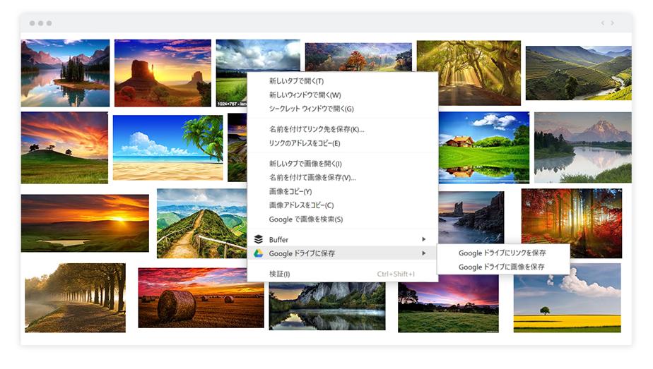 写真家におススメの拡張機能のsave to google driveのスクリーンショット