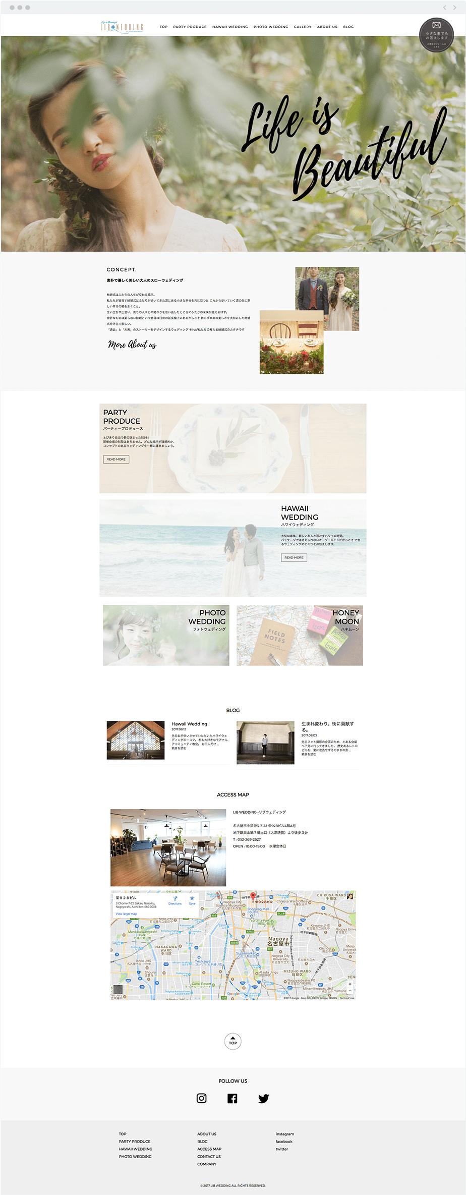 LIB WEDDING -リブウェディング, ホームページ