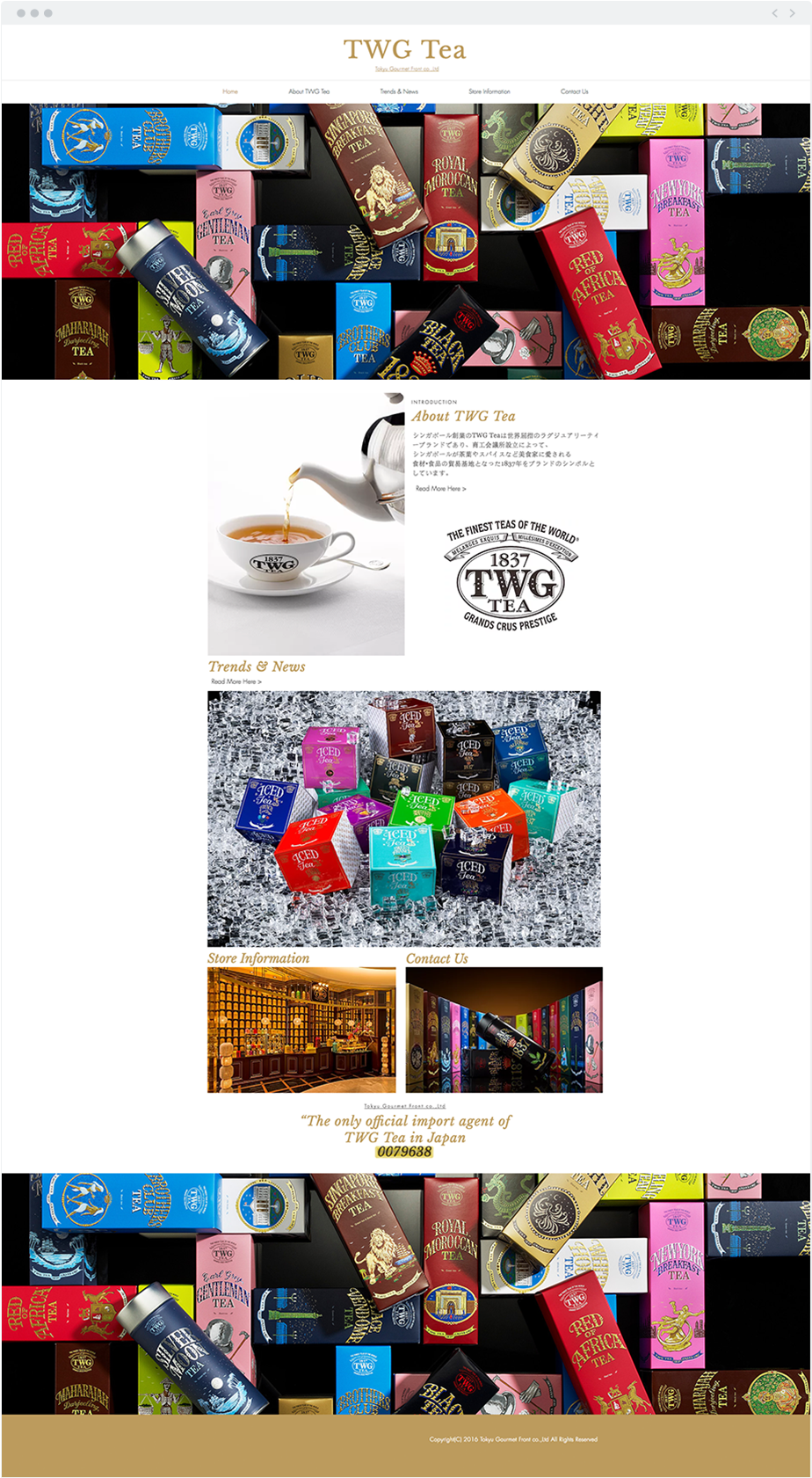 TWG Teaのホームページ