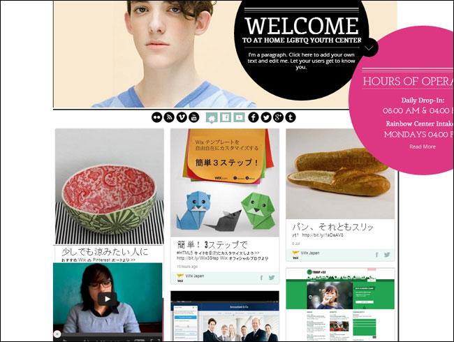 WixホームページビルダーのWix App Marketから利用できるTint アプリ