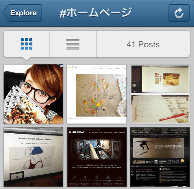 Instagramで人気ハッシュタグの検索