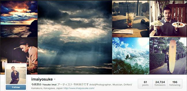 Imai YosukeさんのInstagramページ