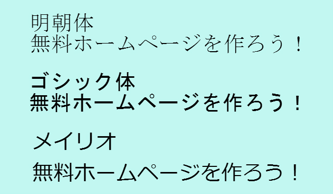 新機能!日本語フォントを使って美しいホームページを作ろう