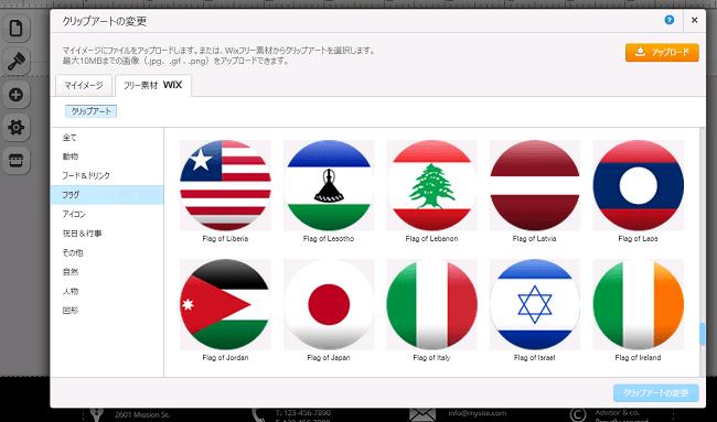 言語選択用のアイコンを追加します