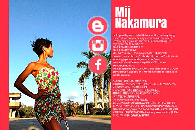 Mii NakamuraさんのWixサイト
