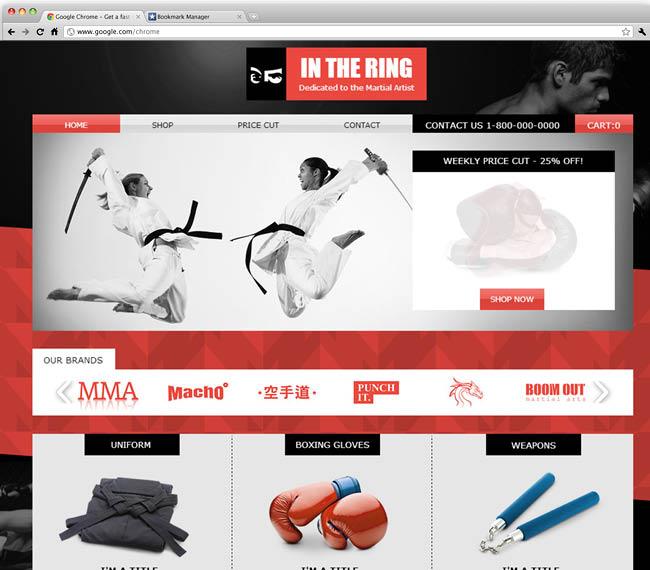 テンプレート「Martial Arts Store」