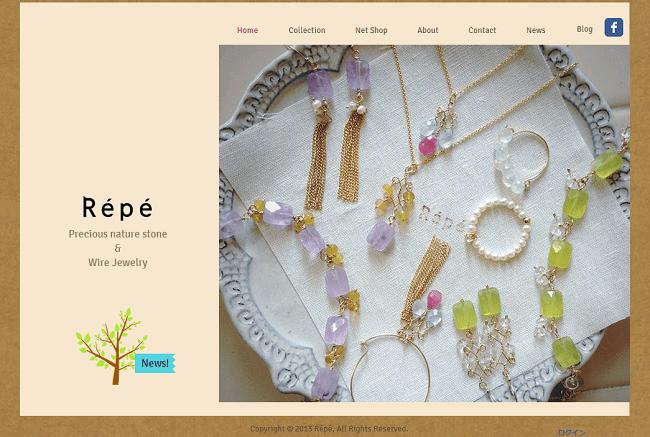 Wixで作成されたRepeさんのホームページ
