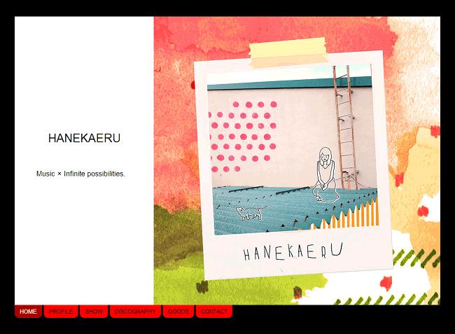 HANEKAERUさんのWixサイト