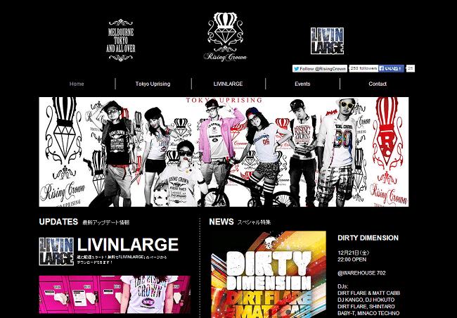 アーティストのWixサイト