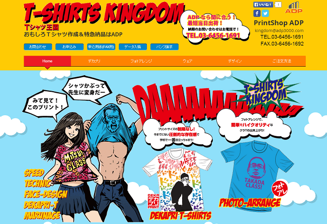 T-Shirt Kingdom