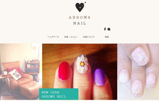 arrows nail