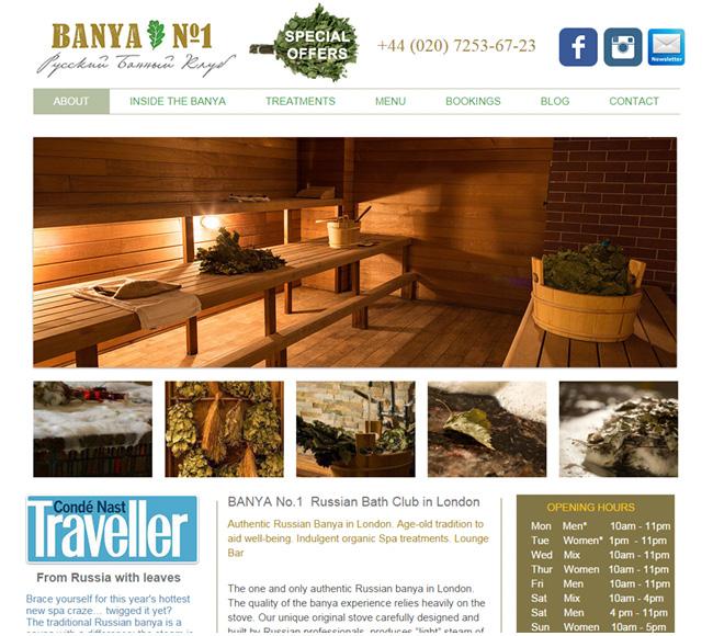 ユニークなアイディアを実現したホームページ10撰 Banya