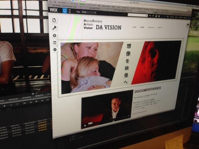 DA VISION さんのサイト作成風景