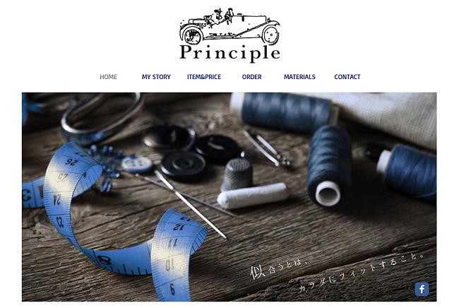 「Principle」のトップページ
