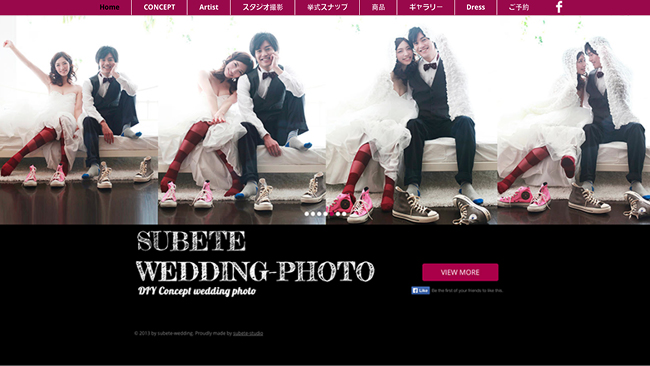 subete-wedding