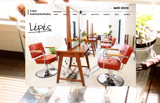 Lepes Salon