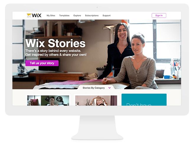 Wixストーリー