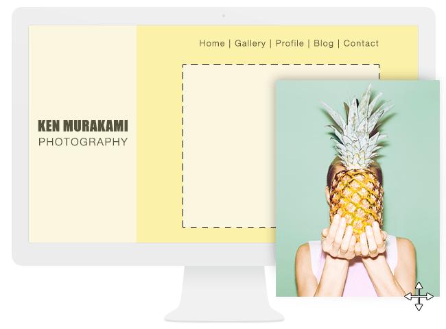 ホームページに画像を追加