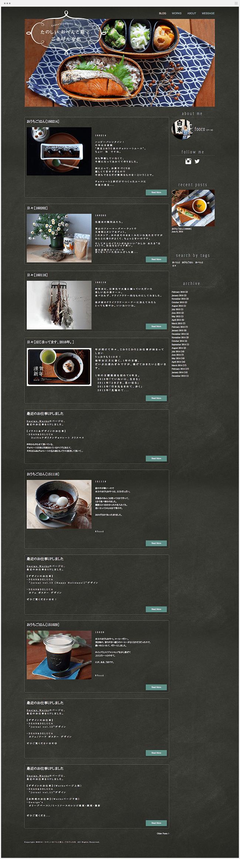 Foccoのおべんとブログ
