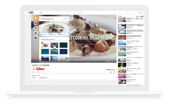 ホームページの宣伝方法, YouTube