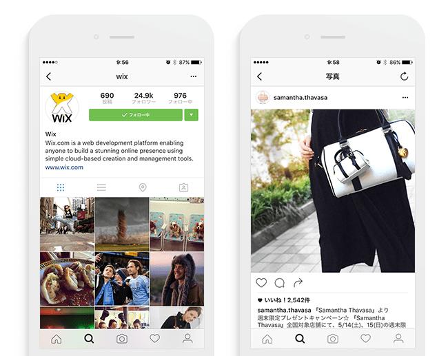 Instagram, 商品が全て